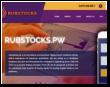 Rubstocks screenshot
