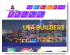Usa Builders Ltd