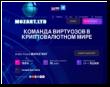 Mozart-Ltd.com