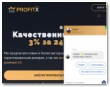 Profitx.online