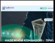 Luchan.ltd screenshot