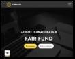 fairfund.me screenshot