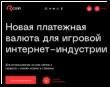 Rcoin screenshot