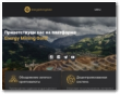 Energy Mining Gold screenshot